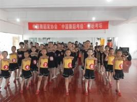 2013暑假中��舞考�