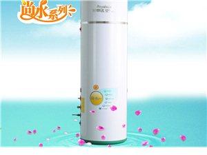 新尚水RSDRS-100L