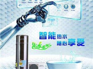 新乐水RSDRS-200L