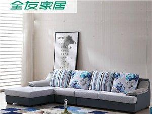 全友家私小户型客厅沙发转角简约现代皮布艺沙发组合家具730