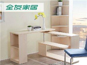 简易书房家具旋转台式电脑桌书桌组合