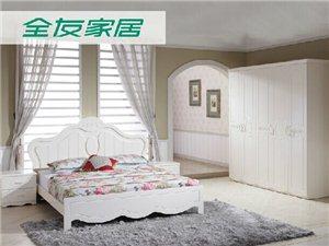 全友家私卧室家具组合五件套双人床1.8米床韩式公主床1206