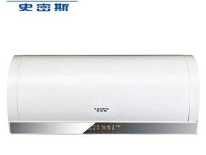 省电一半超节能系列速热增容型电热水器