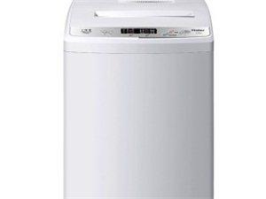 7公斤波轮全自动洗衣机