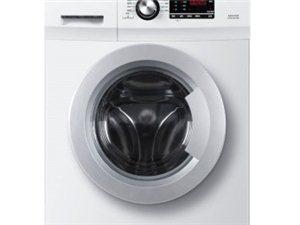 8公斤个性洗变频滚筒洗衣机(白色)