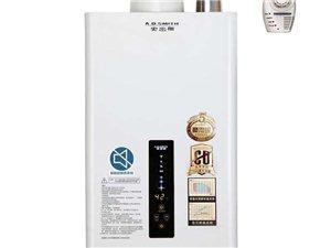 AO史密斯燃气热水器商用级超静音