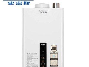A.O.史密斯燃气热水器JSQ33-L天然气热水器1