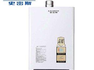 .O.史密斯燃气热水器JSQ22-C1A天然气热水器