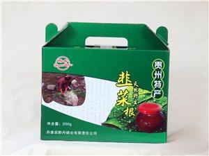 韭菜根(2x100g)
