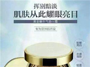 瓷肌�t�⑽�牛��|CC霜