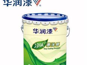 华润漆净味惠涂易高级内墙乳胶漆18L超大涂刷面积高遮盖