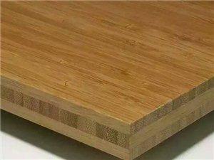 合阳竹地板哪家好?腾达竹地板教你选购竹地板