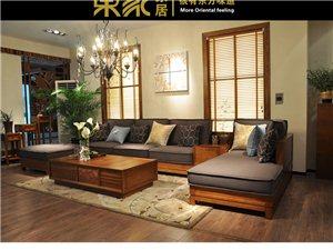 东家-组合沙发1