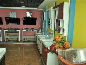 厨房电器系列产品