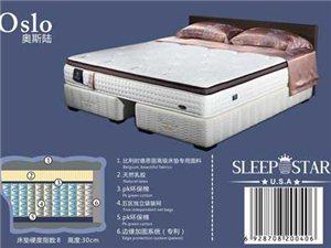艾适床垫系列