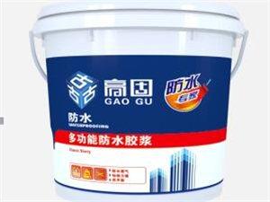 多功能防水胶浆