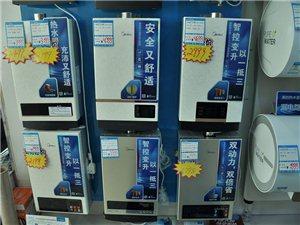 热水器系列