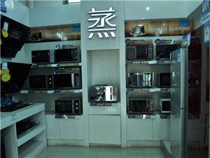 厨房电器系列