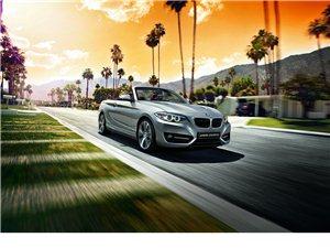 全新BMW2系敞篷轿跑车