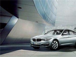BMW3系GT