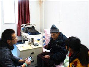 三峡大学学生在我院慰问抗战老兵周秉仁