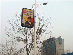 繁华街道广告位