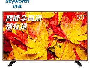 创维50�既�智能高清LED电视