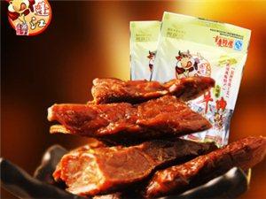 阿蓬江牛肉干