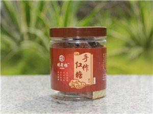 云南瑷莉根手工红糖(瓶装300克)