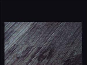 新皇室木樽YJ3306