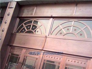 商户铜门系列
