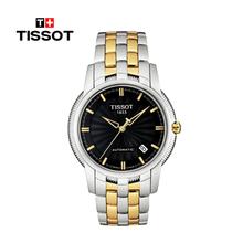 T-Classic宝环系列男士机械手表T97.2.483.5