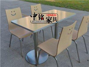 肯德基快餐桌椅软包食堂小吃店奶茶店分体简约批发组合