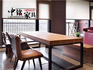 美式复古铁艺实木餐桌长方形办公桌家具电脑桌做旧咖啡厅桌椅组合