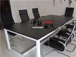 会议桌电脑大班台老板桌员工培训会客洽谈简约职员办公桌长桌定制