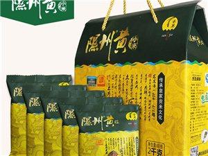 山西特产优质隰州黄小米