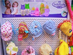 婴幼儿商品