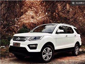 长安CX70正式发布预售价预售7.69万起