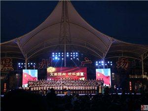 隰县2015消夏文化活动日程安排