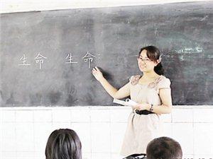 新濠天地开户网站县南街小学语文教师李耀萍-家长联名要求她带班