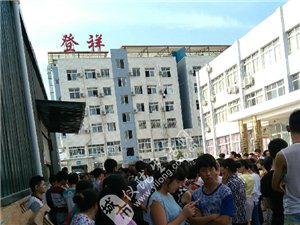 仪陇县河西工业区登祥鞋厂拖欠工资 工人罢工!