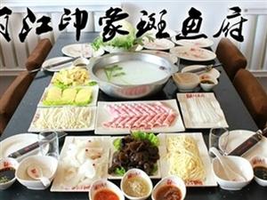 春季到了,又到了吃涮锅的时节