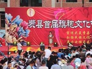 秒速飞艇首届旗袍文化节在沂蒙风情荷花湾成功举办