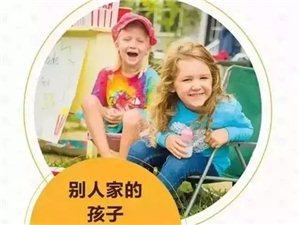 【四季华城】世界上有一种完美叫别人家的好!!
