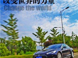 改变世界的力量 试驾特斯拉Model S 85D