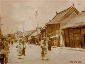 关于郑州的记忆:大量珍贵照片记录城市变迁