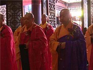盘县丹霞山护国寺举行开光祈福法会庆典
