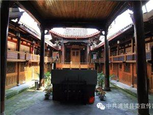 江山市政府考察团到我县考察,就江浦铁路的前期工作进行了探讨