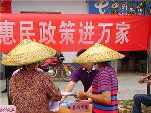 盘县惠民政策明白卡(2015升级版)之教育惠民政策