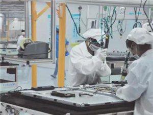 盘县累计完成工业总产值480亿元